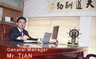 Chinee General Manager